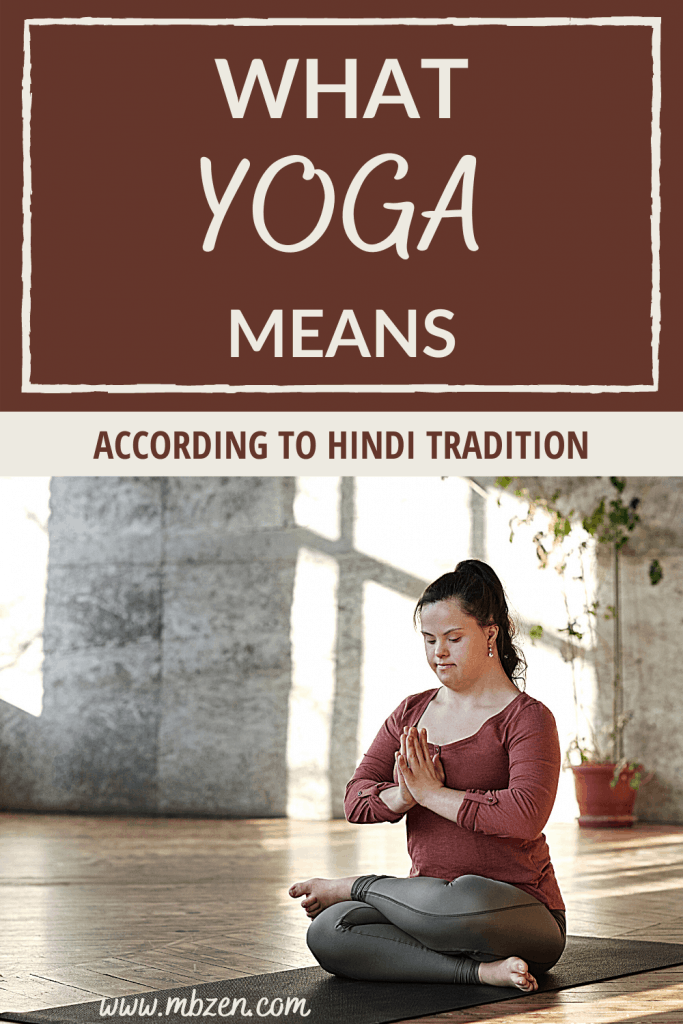 what the meaning of yoga is